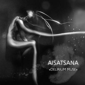 Aisatsana cover art 1425x1425